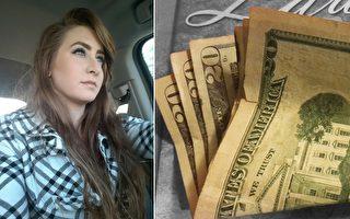 女子遇見手持怪牌的街友,給了他60美元,沒想到9個月後,他送來驚喜。(Facebook/大紀元合成)