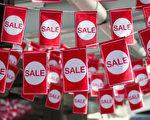 年底了,各商家都有促銷活動,打折招牌隨處可見。(Shutterstock)