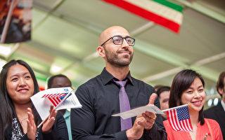 美國公民入籍宣示。(Shutterstock)