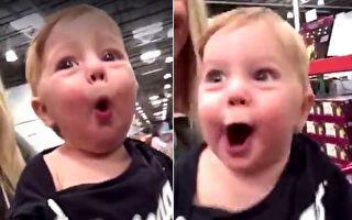 11月1日逛超市 1岁宝宝的反应无敌可爱