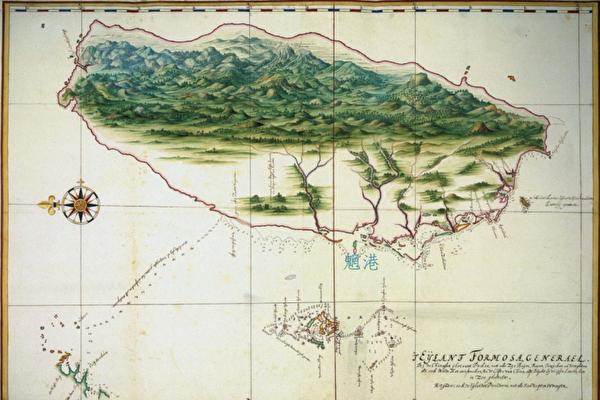 1630 年代荷蘭人 Johannes Vingboons 繪製的臺灣暨澎湖群島地圖。可看到魍港這個重要門戶。(資料來源/《解碼臺灣史 1550-1720 》,翁佳音、黃驗提供)
