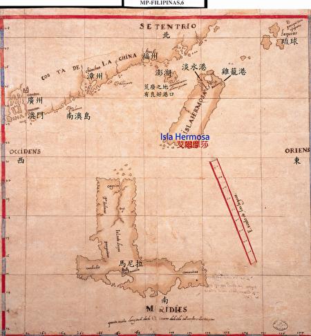 1597 年西班牙人绘制的海图,将台湾独立画成一个岛屿。(资料来源/《解码台湾史 1550-1720 》,翁佳音、黄验提供)