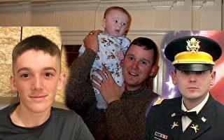父亲阵亡时他1岁 14年后陌生人送的礼物让他感激一生