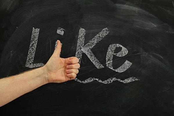 珍惜你周遭每个值得你重视的人吧!(pixabay)