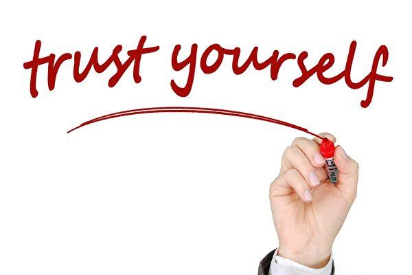 幫助孩子建立自信心可先從幫助他們成為有能力的人開始。自信心來自於他們能做到什麼,來自於實踐:不斷嚐試、失敗、再嚐試。(Pixabay.com)