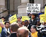 維州至少有6000名出租車牌照和租車牌照持有者受到了優步業務的影響。(Robert Prezioso/Getty Images)