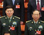 中共前政治工作部主任张阳(左)在调查期间自缢死亡,他的搭档、联合参谋部参谋长房峰辉(右)也传被调查。(Lintao Zhang/Getty Images)