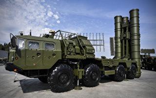 朝鲜半岛局势紧张 俄罗斯在边境部署新导弹