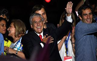 智利总统决选 亿万富豪皮涅拉再度当选