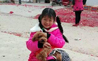 湖北9岁女童掳杀案 家属谈器官被盗疑云