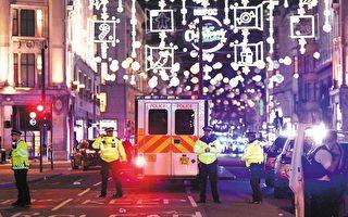 英國警方成功挫敗聖誕恐襲陰謀