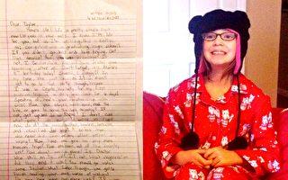 12歲少女意外病逝 她寫給未來的信 感動數百萬人