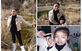 90后女孩被中共构陷抓捕 律师:她没错!