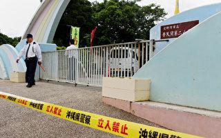 沖繩 美軍直升機機窗掉入小學校 一學童輕傷
