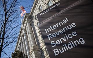 用數字說話 美國稅改究竟能幫你減多少稅
