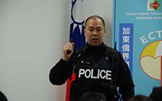 多伦多警方曝光近期华人社区诈骗新方式
