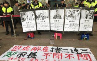 數工會抗議解雇 華航、美光工會圍桃園市府