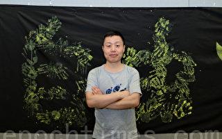 傳大陸獨立作家記者杜斌取保候審被拒