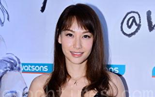 港姐冠军徐子珊退出娱乐圈 拟移居欧洲读博士