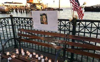 舊金山14號碼頭槍擊案嫌犯 對非法持槍指控抗辯無罪