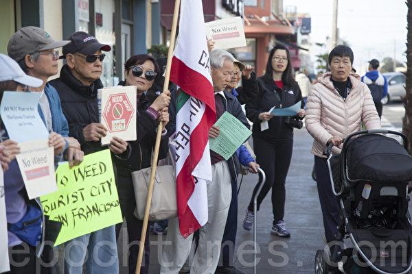 旧金山Irving街反大麻店听证在即 民众罢市抗议