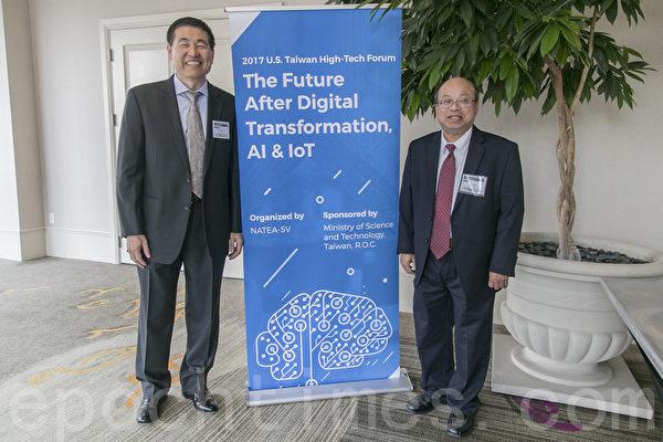 台美高科技論壇在硅谷舉行 專家暢談AI應用的軟硬件發展