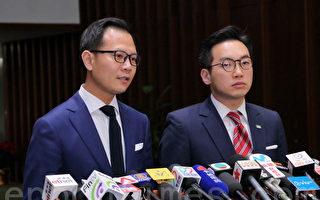 中共取消4香港议员资格2人曾是加国公民