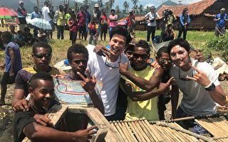 李運慶任祐成赴巴布亞新幾內亞 造訪禁忌傳說