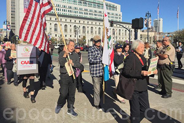 反大麻进旧金山社区 华裔坚守道德价值