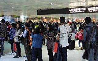 台湾人爱出国旅游 去年花掉240亿美元