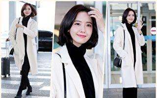 潤娥機場時尚裝扮 短髮大衣走簡約風