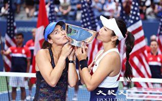 詹詠然辛吉絲榮獲年度網球女雙世界冠軍