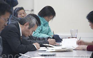 舊金山灣區歲末簽賀卡  為中國良心人士送溫暖