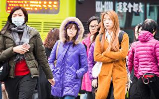 專家:16日冷氣團報到 台北低溫探11度