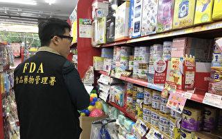 法国疑受污染奶粉 逾10万罐流入台湾市面
