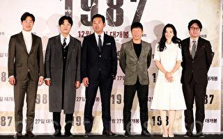 韓國電影《1987》重現反獨裁實行民主化歷史