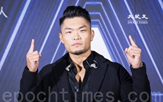 自曝结缡相马茜3年 李玖哲落下男儿泪