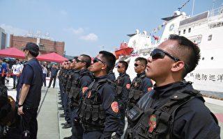 台湾强化反恐 行政院:防范未然 提高警觉