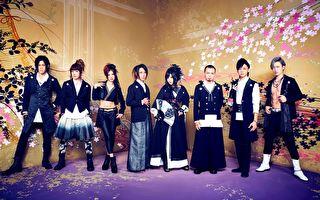 日本「和樂器樂團」於東京國立博物館開唱