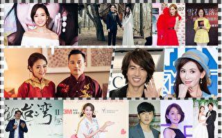 2017年台灣演藝圈年度十大娛樂焦點回顧