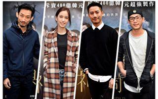 《與神同行》台北試映眾星雲集 劇情發人深省