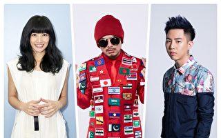黄明志与李千娜谢和弦将登台湾《红白》