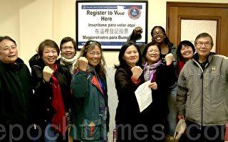 舊金山華裔反麻鬥士競選市長  誓言捍衛草根權益