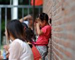 幫助孩子解決霸凌——適合5至8歲兒童