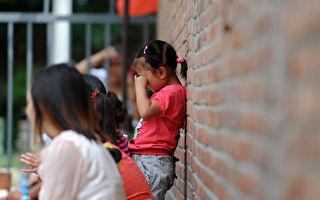 帮助孩子解决霸凌——适合5至8岁儿童
