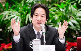 均衡台灣 賴揆:明年研議行政區重劃
