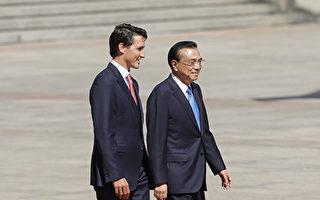 加總理特魯多訪華 連遇三件不愉快的事