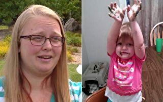 爸爸意外昏迷 2歲女兒救了他一命