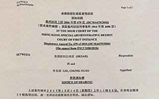 台胞赴香港法院出庭 被港府拒入境