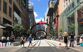 悉尼市喬治街舊貌換新顏  開放部分路段